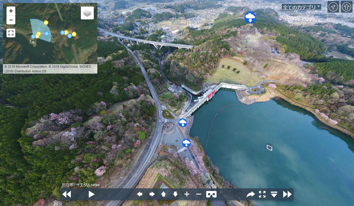 日立市おすすめ観光スポットの十王ダム