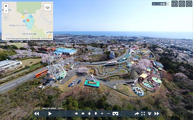 茨城県日立市おすすめレジャー観光スポットのかみね公園