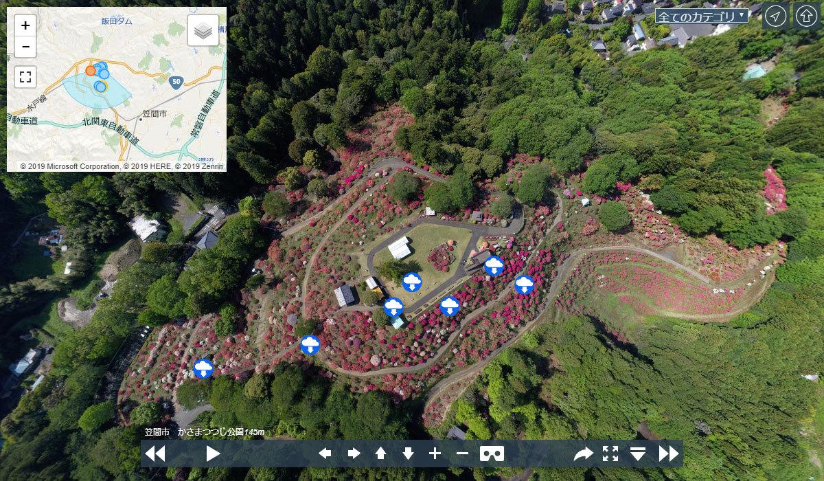 笠間つつじ公園VRツアーパノラマ写真のサムネイル