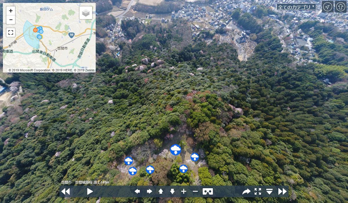 笠間城跡桜 頂上VRツアーパノラマ写真のサムネイル