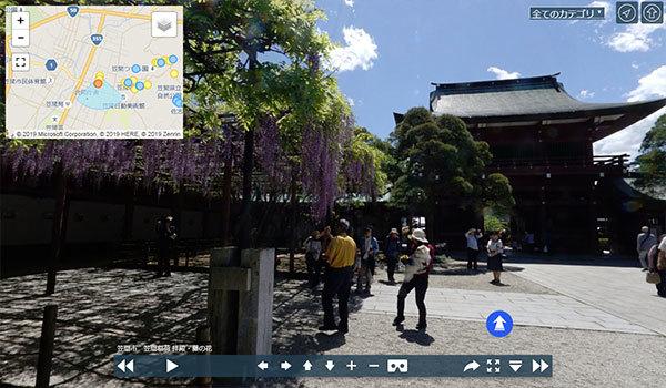 笠間稲荷の藤棚のVRツアー写真