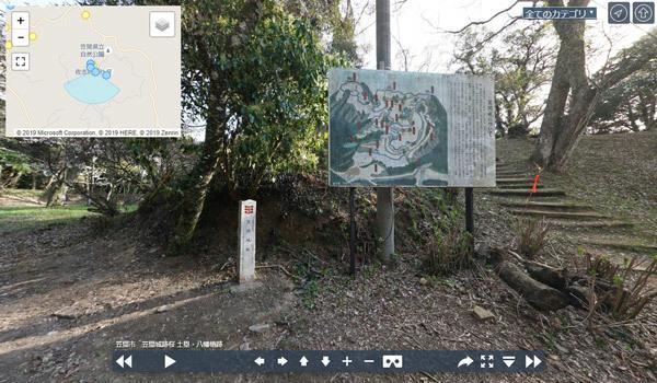 笠間城跡の観光案内360°パノラマ写真VRツアー