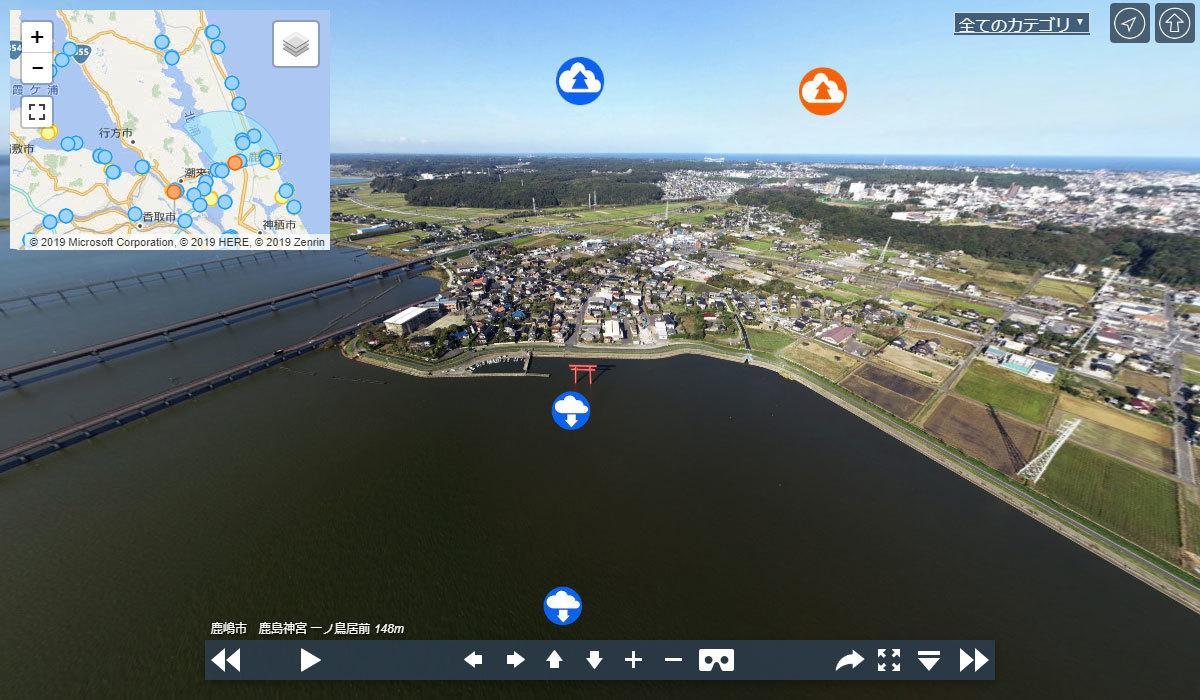 鹿島神宮 西の一ノ鳥居の観光案内360°パノラマ写真VRツアー
