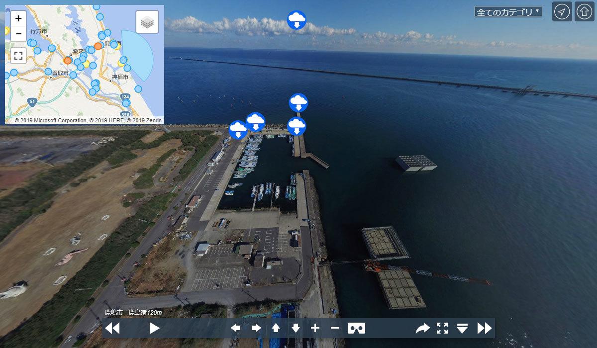 鹿島港・鹿島港魚釣園の観光案内360°パノラマ写真VRツアー