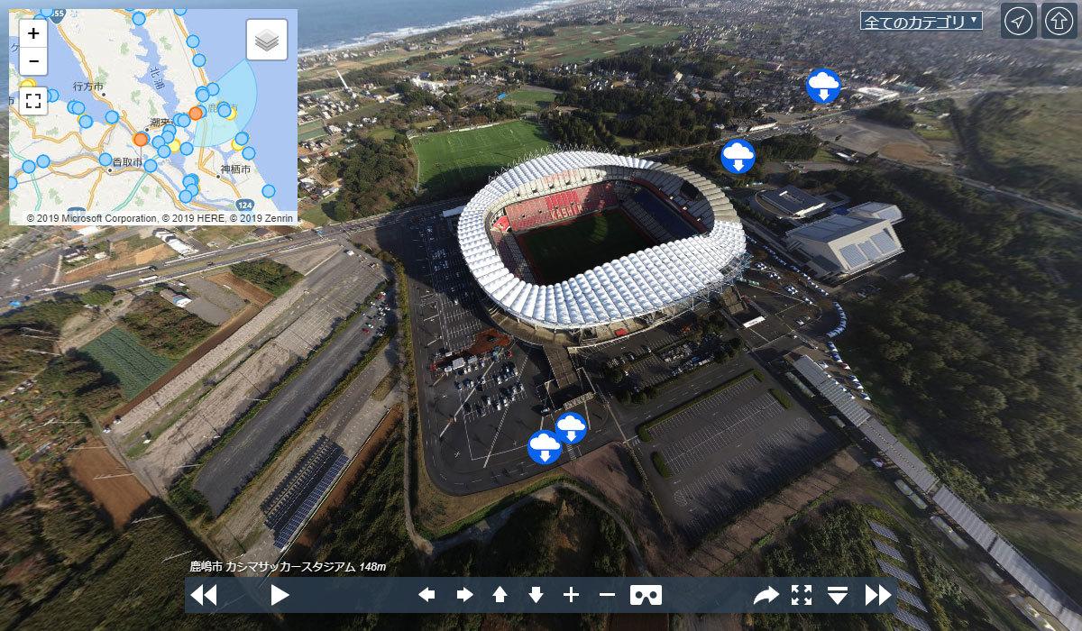 カシマサッカースタジアムの観光案内360°パノラマ写真VRツアー