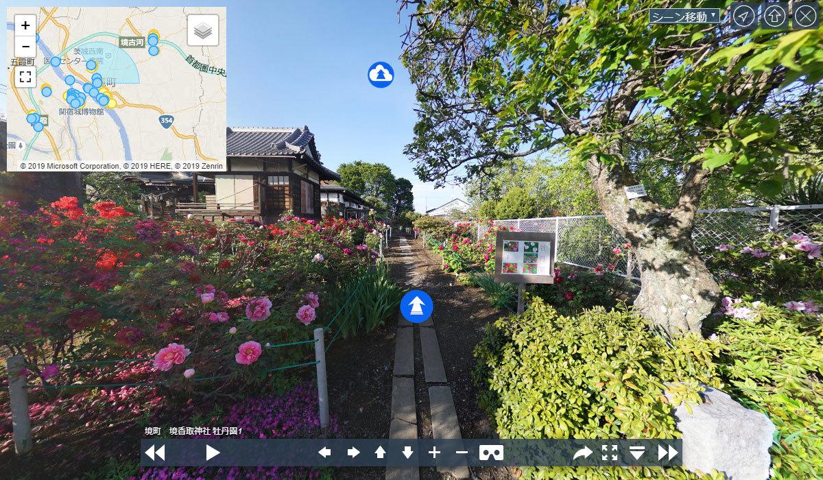境町の季節おすすめ観光スポットの境香取神社ぼたん苑