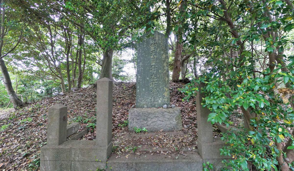 稲敷市おすすめ史跡スポットの景行天皇行在所跡