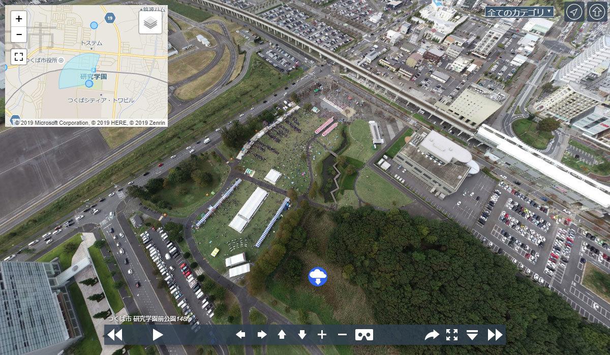 つくば市おすすめスポットの研究学園駅前公園