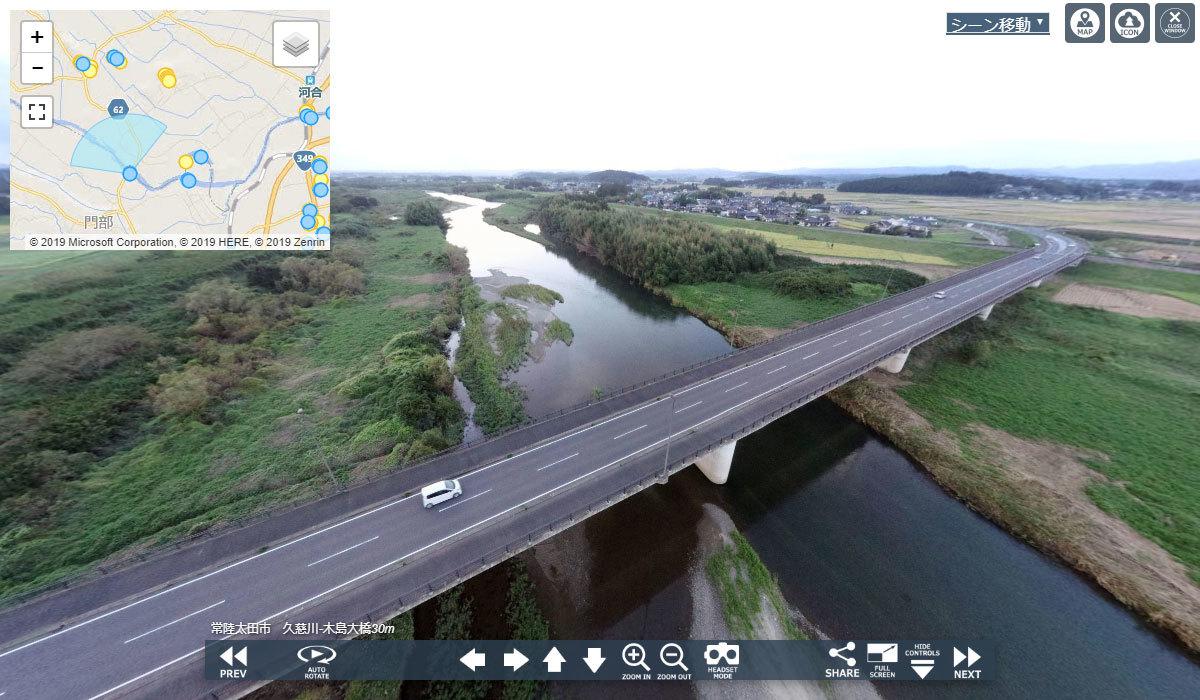 常陸太田市おすすめ地理景観スポットの木島大橋