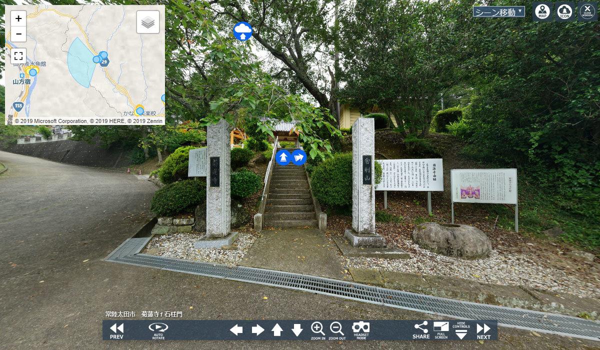 常陸太田市おすすめ寺スポットの菊蓮寺