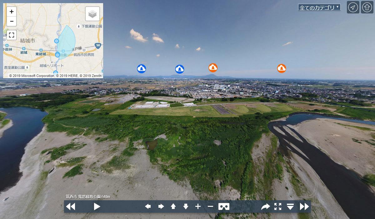 鬼怒緑地公園の観光案内360°パノラマ写真VRツアー