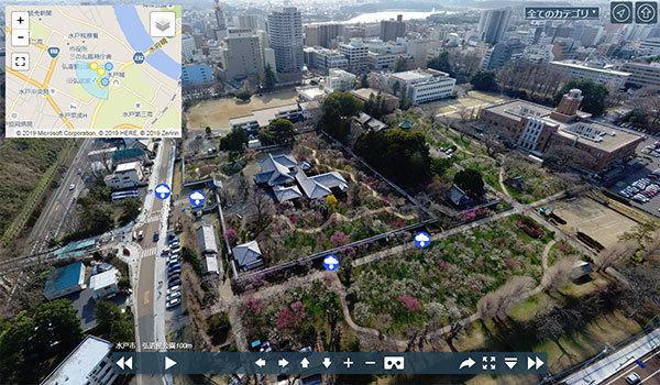 弘道館の梅のVRツアー写真