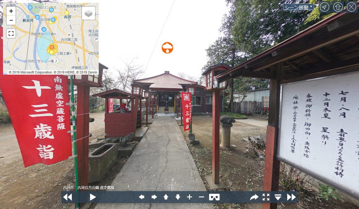 おすすめ観光スポットの古河虚空蔵菩薩堂