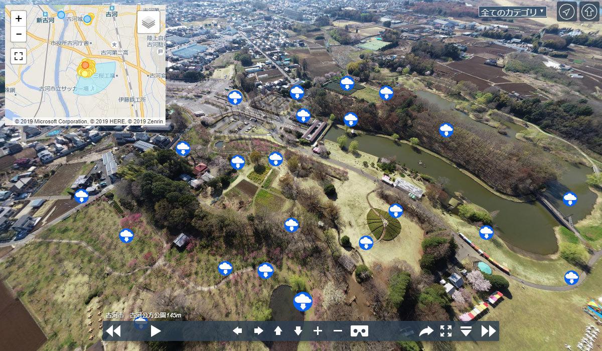 古河市おすすめ観光地・名所の古河公方公園