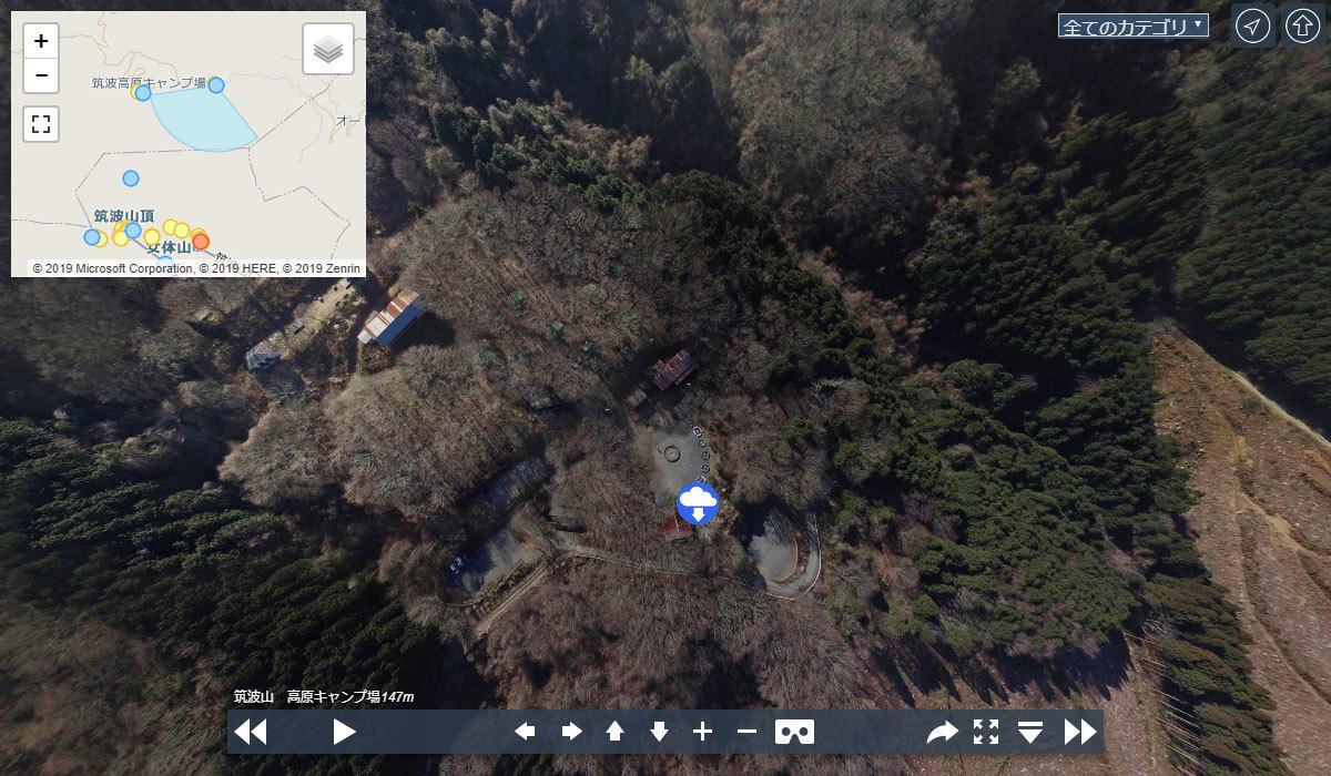 筑波山 高原キャンプ場VRツアーパノラマ写真のサムネイル