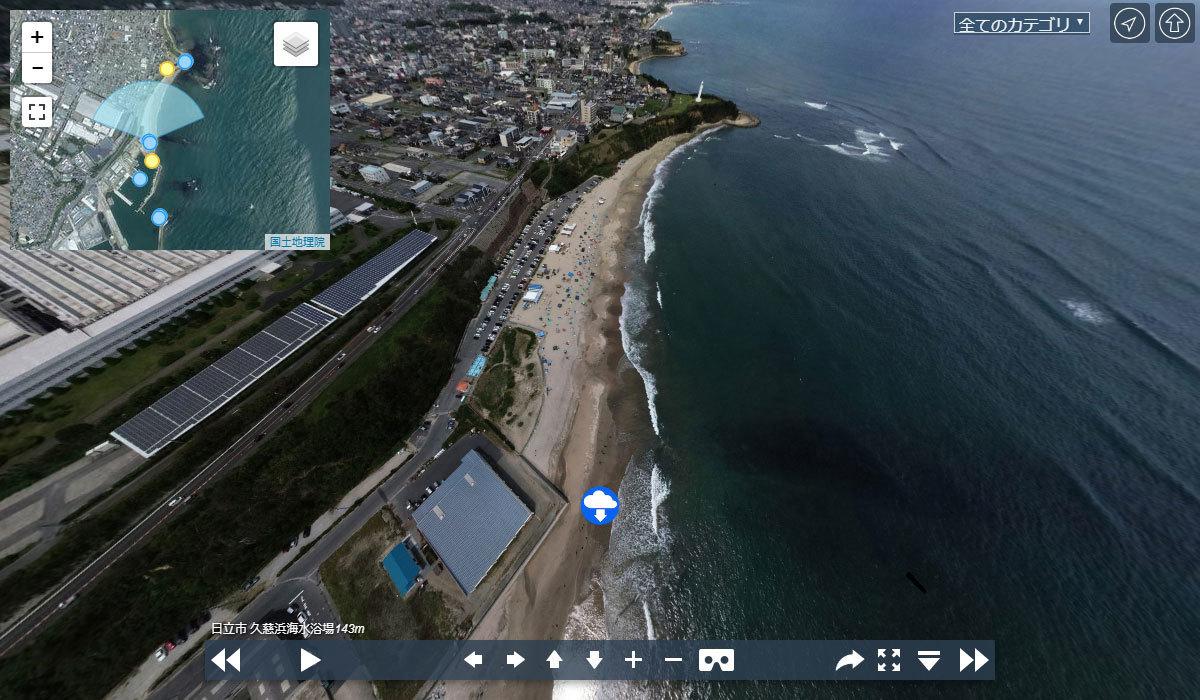 日立市おすすめ観光スポット久慈浜海水浴場の案内VRツアー