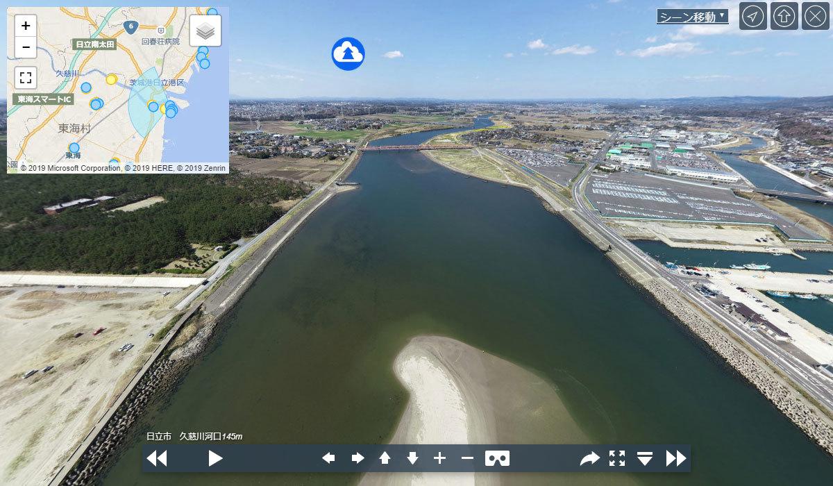 日立市おすすめ地理・景観スポットの久慈川河口・日立港の案内VRツアー