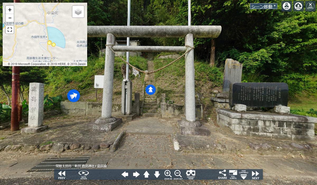 常陸太田市おすすめ神社スポットの町田鹿島神社