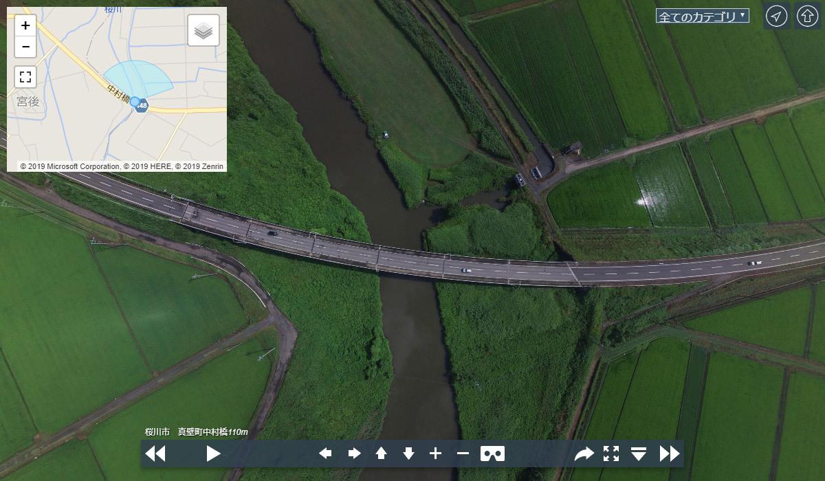 真壁町中村橋VRツアーパノラマ写真のサムネイル