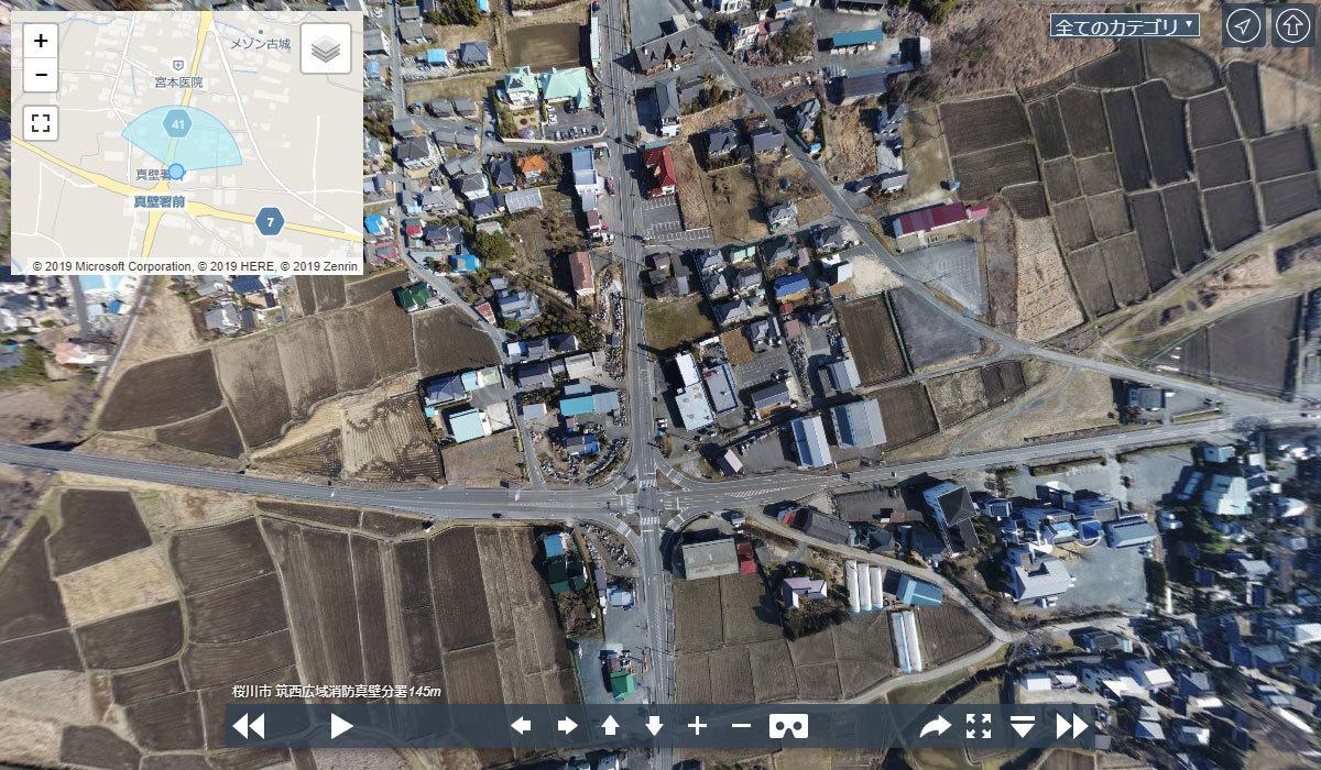 真壁消防署前交差点VRツアーパノラマ写真のサムネイル