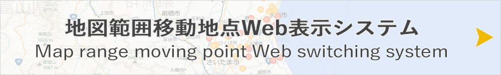 茨城県の観光スポットに簡単アクセスできるマップ