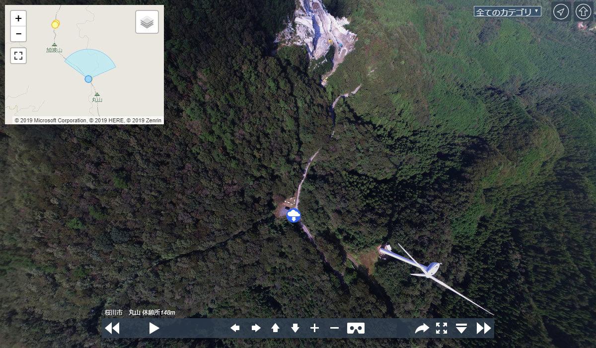丸山 休憩所VRツアーパノラマ写真のサムネイル