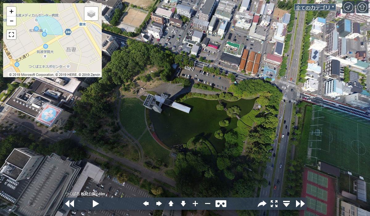 つくば市おすすめ観光スポットの松見公園