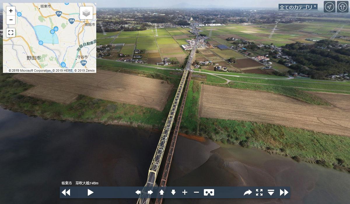 芽吹大橋の観光案内360°パノラマ写真VRツアー