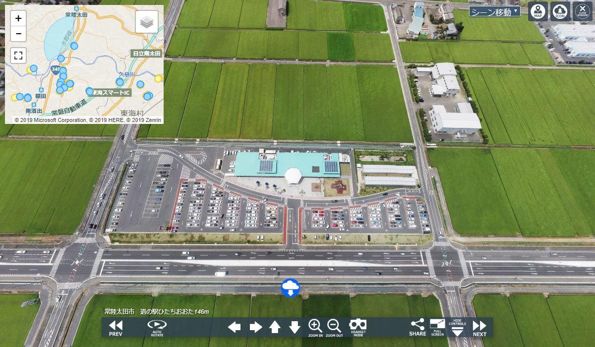 常陸太田市の観光おすすめスポットの道の駅ひたちおおたVRツアー