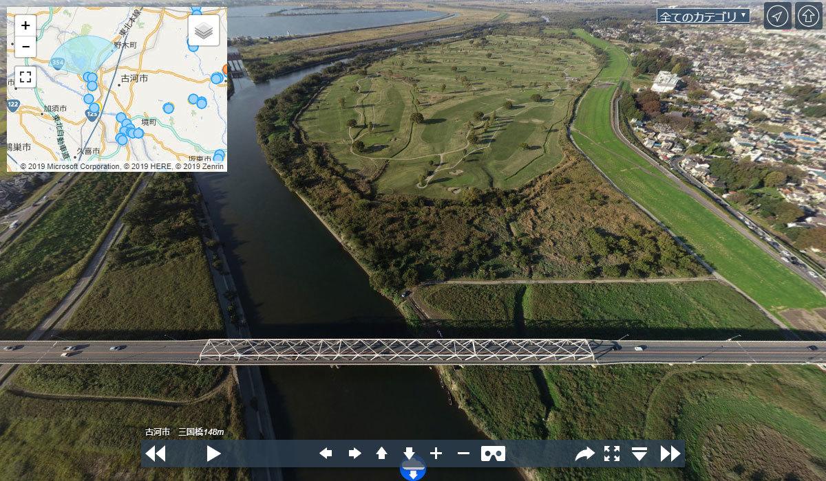 古河市おすすめ地理・景観スポットの三国橋