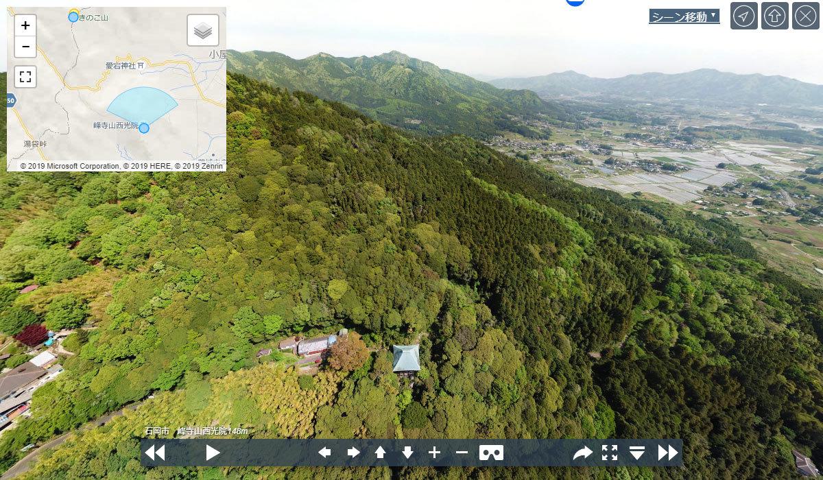 峰寺山西光院の観光案内360°パノラマ写真VRツアー