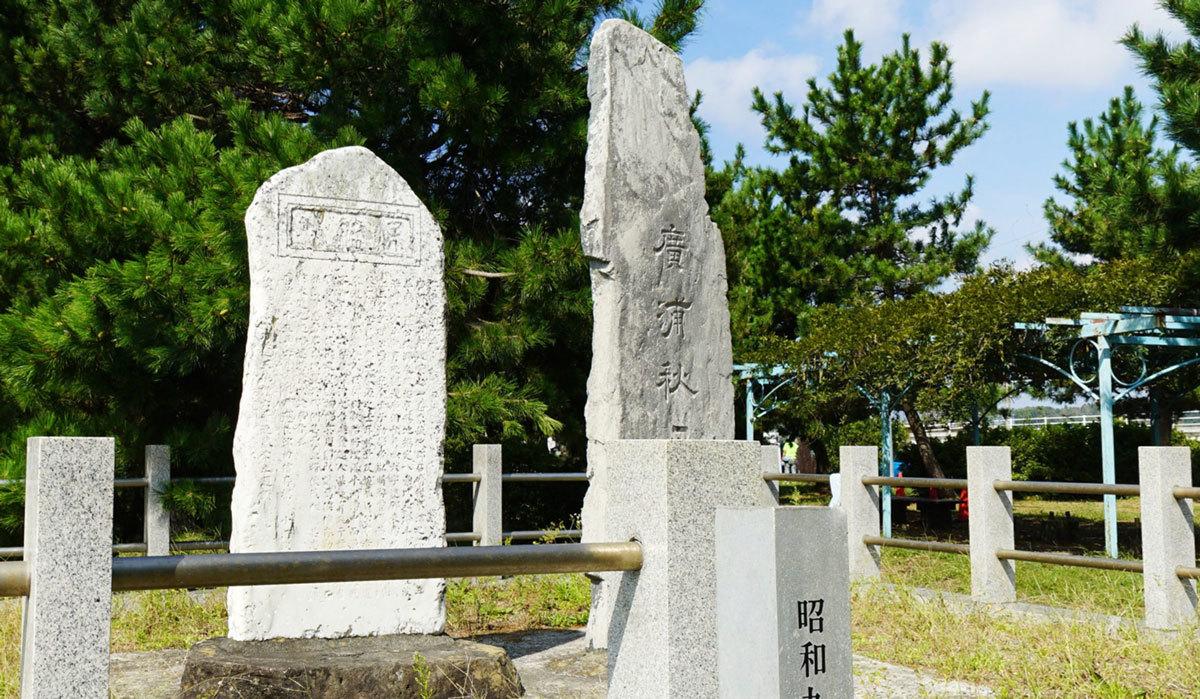 水戸市おすすめ観光スポットの水戸八景広浦秋月