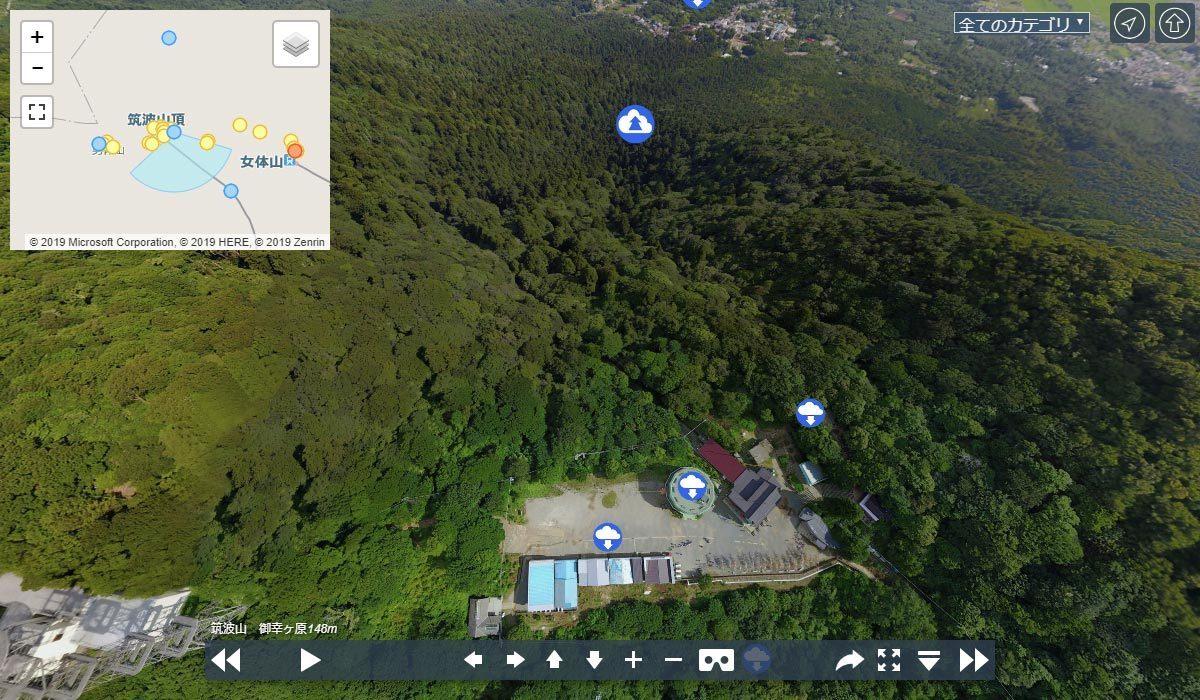 筑波山おすすめ観光スポットの御幸ヶ原