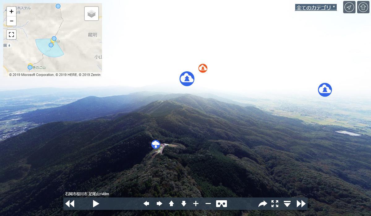 石岡市おすすめ登山観光スポットの足尾山