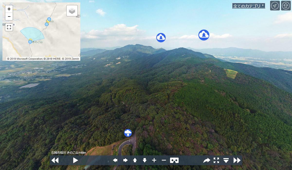 石岡市おすすめ登山観光スポットのきのこ山