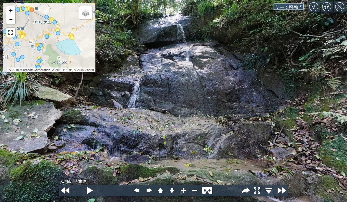 赤滝の観光案内360°パノラマ写真VRツアー