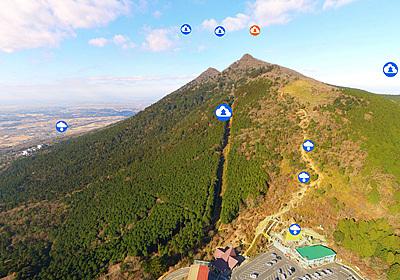 登山・ハイキングおすすめスポット筑波山