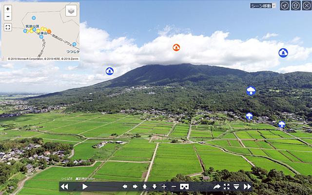 六所方面から見た夏の筑波山
