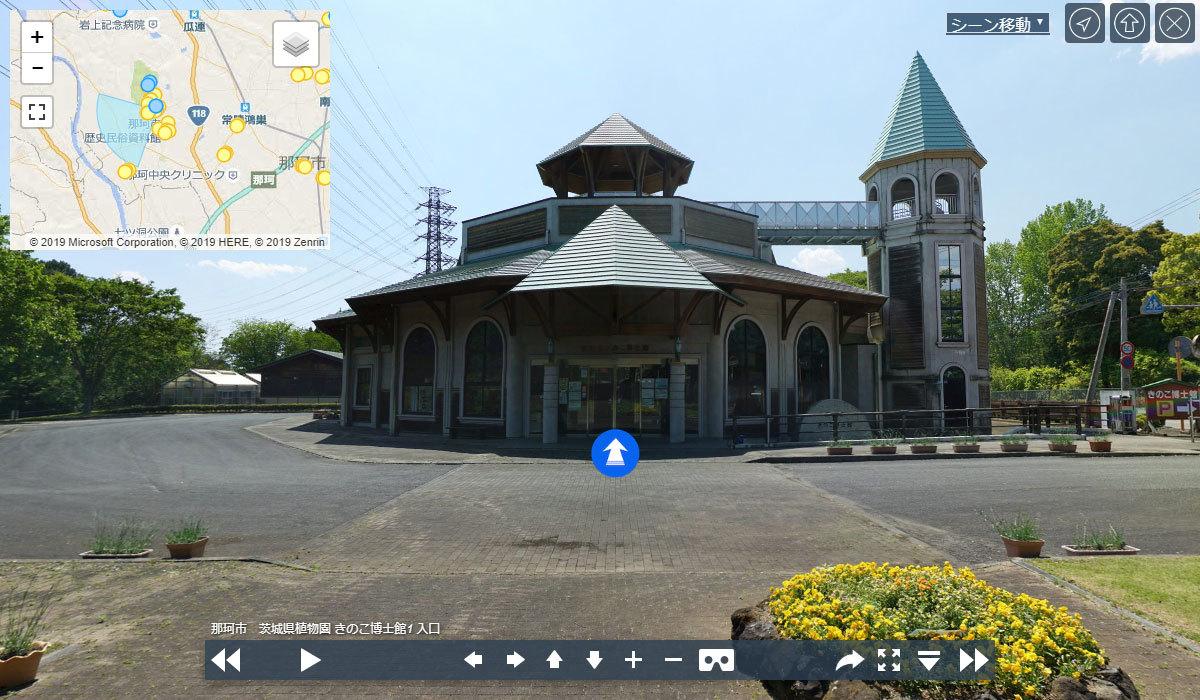 那珂市のきのこ博士館の観光案内写真
