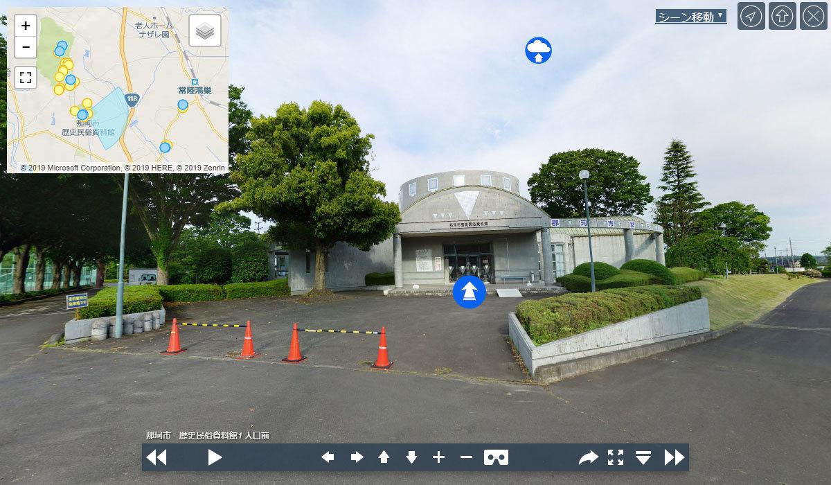 那珂市の歴史民俗資料館の観光案内写真