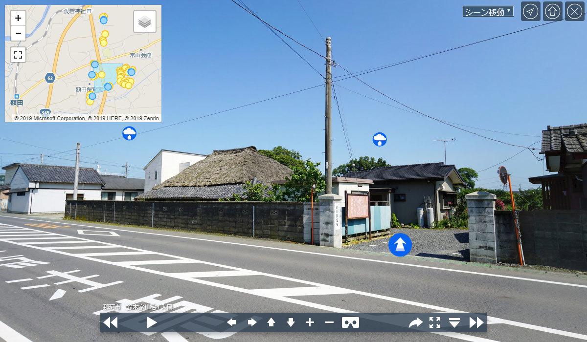 那珂市の鈴木家住宅の観光案内写真