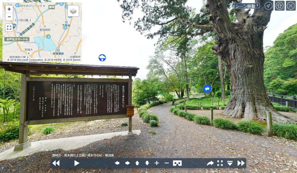 那珂市の寺おすすめスポットの清水寺観光写真