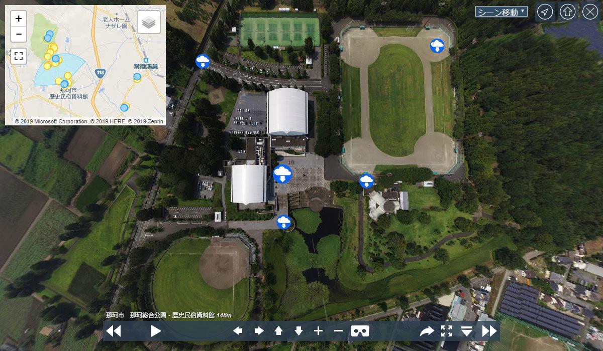 那珂市の那珂総合公園の観光案内空撮写真