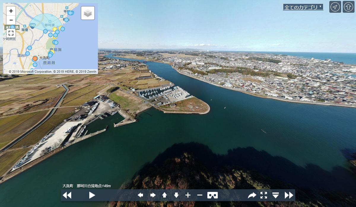 大洗町おすすめ景観スポット那珂川・涸沼川合流地点案内