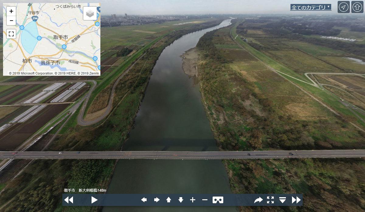 新大利根橋の観光案内360°パノラマ写真VRツアー