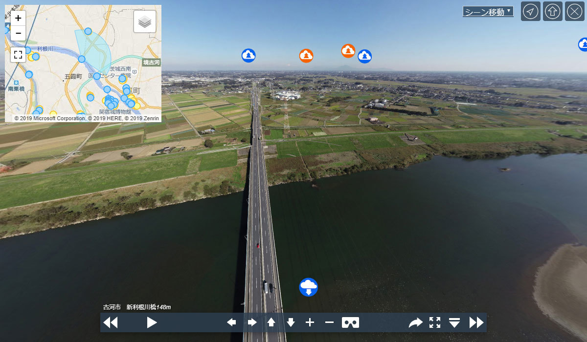 五霞町おすすめ景観スポットの新利根川橋VRツアー