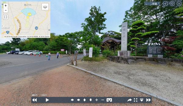 潮来市おすすめスポット二本松寺の観光案内