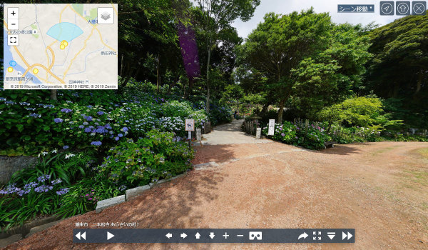 潮来市おすすめ観光スポット二本松寺あじさいの杜の案内