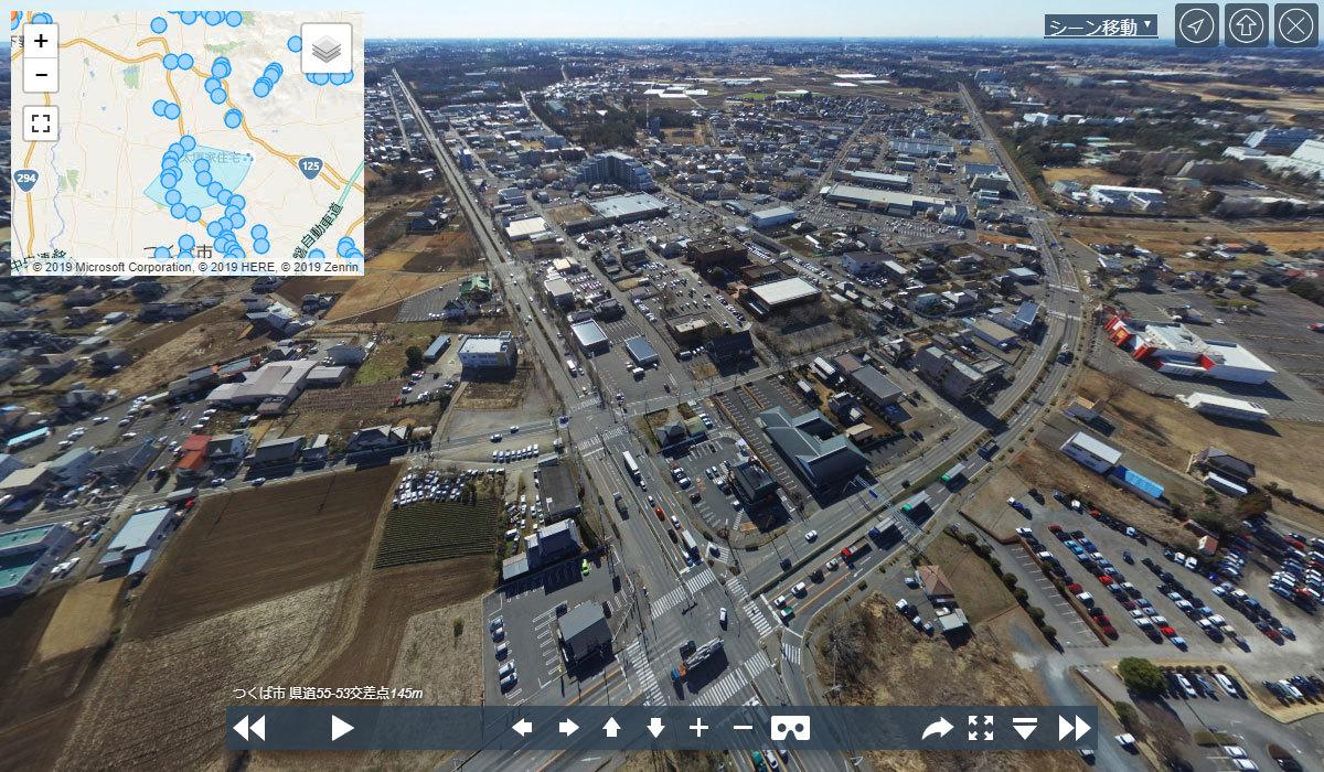 つくば市交通要所の西大通り入口交差点