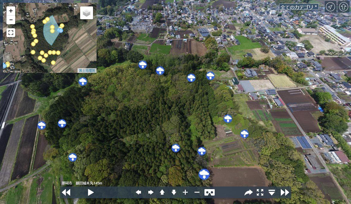 那珂市の額田城の観光案内空撮写真